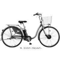 「ブリヂストン」2021 フロンティアDX「F6DB41」26インチ 3段変速 電動自転車