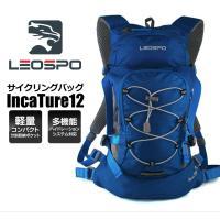 新生活応援!! ★12L コンパクトタイプ のサイクルバッグ。自転車乗り、軽い登山、普段の外出用など...