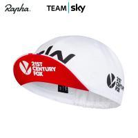 ■商品説明 快適性を維持しつつ、チームスカイのイギリスチャンピオンを称える機能性ウェア。 イギリスチ...