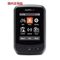 Xplova X3 GPSサイクルコンピューター カラーディスプレイ 日本国内正規品  ロードバイク