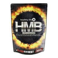 HMB サプリ  筋肉増強  国産 筋トレ healthylife HMB 大容量 360粒 約6か月分 女性にも大人気♪
