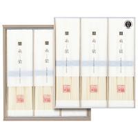 お中元 ギフト 三輪山本 三輪素麺 糸依(古)-G-30S[M]cgen【YHO】_K200508100983