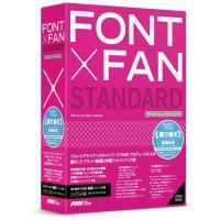 フォントの著作権管理・販売支援活動を行うフォント・アライアンス・ネットワ-ク(FAN)が管理・支援す...