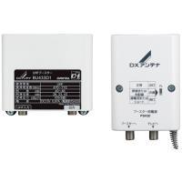 ■スイッチひとつで33dB形としても43dB形としても使用可能  ◇使用チャンネル(ch):13〜5...