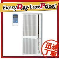 工事不要。窓に簡単取り付け!  ■換気機能 お部屋の空気を強制排気して換気を行います。  ■内部乾燥...