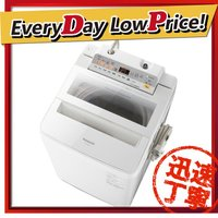 便利な新機能搭載&操作パネルの見やすさアップ!より使いやすく進化した全自動洗濯機。  ■柔軟剤がしっ...