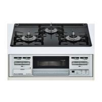 ■製品機能 ・温度調節機能 ・コンロタイマー ・炊飯機能 ・湯わかし機能 ・Wワイド火力バーナー ・...