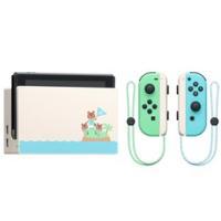 ★Nintendo / 任天堂 Nintendo Switch あつまれ どうぶつの森セット HAD-S-KEAGC