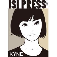 福岡を生まれの地とし、また、活動の拠点としているグラフィティアーティスト、KYNE(キネ)のZINE...