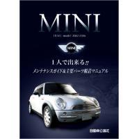 和書…ソフトカバー/W210×H296/モノクロ・カラー/164p/日本語
