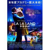 《第89回アカデミー賞、最多6部門受賞!!》 観るもの全てが恋に落ちる、極上のミュージカル・エンター...