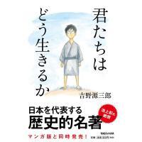 「ヒューマニズムに根差した良い本は、 時代を超えて人々の心をつかむのです」 (ジャーナリスト/池上彰...