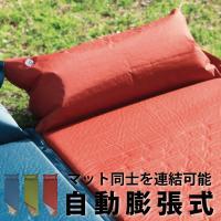 商品の仕様 サイズ: 約180cm×58cm×3cm 重量: 約995g 付属品:収納袋・収納バンド...