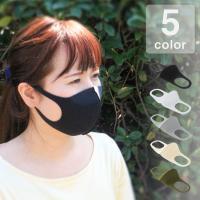 【予約販売】【メール便】DABADA ポリウレタン マスク 6枚セット