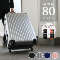 DABADA スーツケース Lサイズ 超軽量 キャリーバック 5~7泊 TSAロック搭載 全10色 レビューを書いてスーツケースベルトGET