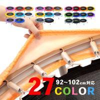 DABADA トランポリン交換カバー カラーバリエーショ豊富な21色 送料無料 ポイント消化