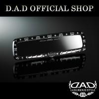 D.A.D (GARSON/ギャルソン) LUXURY ミラー タイプディルス (DILUS) ブラック 4560318726598 DAD
