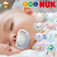 NUK おしゃぶり ジーニアス ヌーク 新生児 s mサイズ いつから 0歳 6ヶ月 いつまで 1歳 18ヶ月 赤ちゃん おすすめ かわいい 消毒ケース付