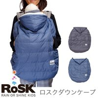 抱っこ紐 ケープ 防寒 Rosk ロスク フレンチダウンケープ  冬 2WAY 抱っこひも ケープ カバー 撥水 赤ちゃん フリース ダウン フットマフ