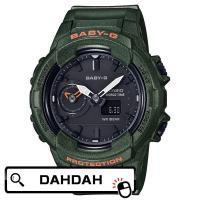 メーカー:CASIO  カシオ BABY-G ベイビージー ベビージー ベビーG 製品名:BGA-2...