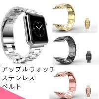 Apple Watch 交換ベルト  ●商品素材:ステンレススティール  ●商品色:ゴールド、黒、ロ...