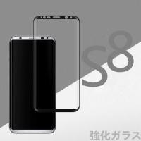 対応機種: 対応機種: Galaxy S8 /S8+「docomo SC-02J  / SC-03J...