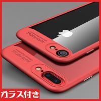 特典:前面炭素繊維9H強化ガラスフィルム付き  ◆:iphone7/7 plus 新発売クリアーケー...