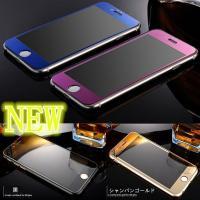最人気〜表面鏡面ガラスフィルム誕生!  ◆:iphone 専用表面 ガラスカラーフィルム付き! ◆:...