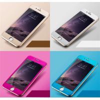史上最強〜チタン合金ガラスフィルム誕生!  ◆:iphone 専用表面 チタン合金+9H強度ガラスカ...