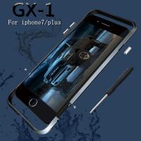 新発売ネジ止めアルミ合金バンパー〜GX-1 最強レベル堅固プロテクトケース! 強固なケースなのに、無...