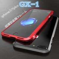 特典:iPhone7/7plus専用 表面鏡面ガラスフィルム付き    メッキ加工ガラス    色=...