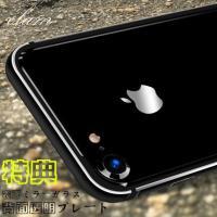 ◆ 特典:iPhone7/7plus専用表側 鏡面ガラスフィルム付き      メッキ加工ガラス  ...