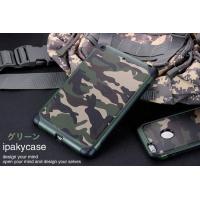 ◆:驚異的な保護性能を兼ね備える耐衝撃多機能ケースです。  ◆:3色あり。  ◆:「PCの素材+耐衝...