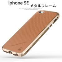 新発売〜亮剣 for iphoneSE ●対応機種:iphone5/5S/SE ●素材:アルミニウム...
