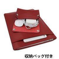 ◆:収納バッグ付き  ◆:エレガントな合成皮革 ◆:容易にスライドして出し入れも簡単、きつくも無く緩...