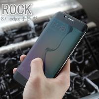 ◆:galaxyS7edge ROCKビジネスケース  ◆:蓋をしたまま、タッチ操作可能!  注意:...