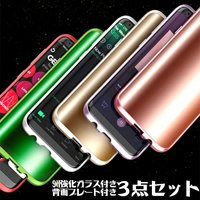 特典 9H強化ガラスフィルム付き! 激安お得全面保護セット!!  ● 新登場GALAXY S8/S8...
