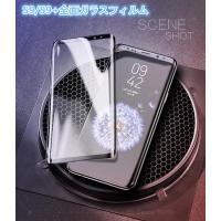 対応機種=Galaxy S9 (SC-02K,SCV38)・Galaxy S9+(SC-03K,SC...