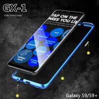 Galaxy S9/S9+ 専用  最強レベル堅固プロテクトケース! 強固なケースなのに、無骨ではな...