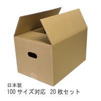 長さ43cm×幅31cm×高さ23.5cmのダンボール箱です。 厚みは5mmの厚手の段ボールを使用し...