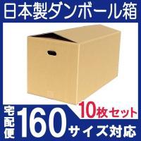 高さ76cm×幅40cm×高さ40cmのダンボール箱です。 厚みは5mmの厚手の段ボールを使用してお...