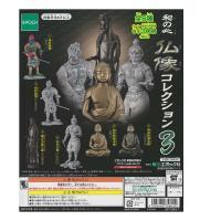 和の心 仏像コレクション3(再販) 全6種フルコンプセット エポック社 ガチャポン ガシャポン 歴史 彫刻 デスクトップ フィギュア