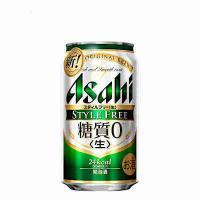 アルコール度数 : 4度 ファインアロマホップ等の素材の醸し出す、香りとサッパリした後味が特長の糖質...