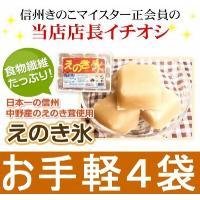 当店、販売総数日本一!東京農業大学江口教授による機能性試験唯一の「指定」品、有名人からセレブまで多数...