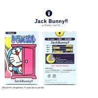 パーリーゲイツ ジャックバニー ドラえもん ゴルフボール(6個入り) PEARLY GATES Jack Bunny !!|daiichigolf|02
