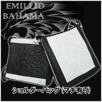 エミリッドバハマ バッグ ショルダー マチ有 EMILLID BAHAMA|daiichigolf