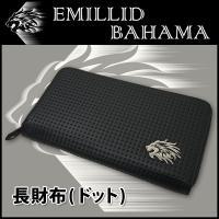 エミリッドバハマ 長財布 ドット柄 専用ケース付きEMILLID BAHAMA daiichigolf