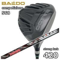 バルド(BALDO) COMPETIZIONE 568ストロングラック 420ドライバー TRPX(ティーアールピーエックス) Feather(フェザー) シャフト|daiichigolf