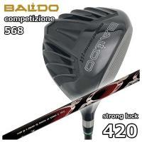 バルド(BALDO) COMPETIZIONE 568ストロングラック 420ドライバー TRPX(ティーアールピーエックス) X-LINE(エックスライン) シャフト|daiichigolf