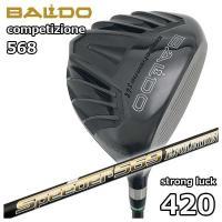 バルド(BALDO) COMPETIZIONE 568ストロングラック 420ドライバー フジクラ スピーダーエボリューション4 シャフト|daiichigolf